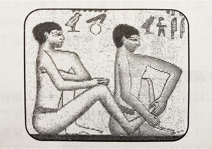 ピラミッドの壁画、足ツボを押す人物画