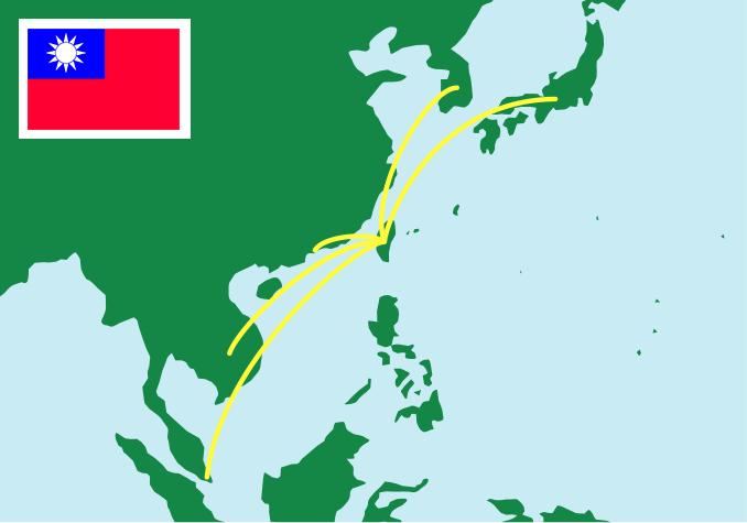 台湾から各国へ伝達