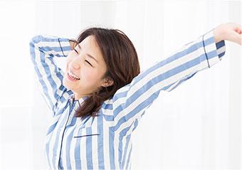 睡眠の質改善は得意分野