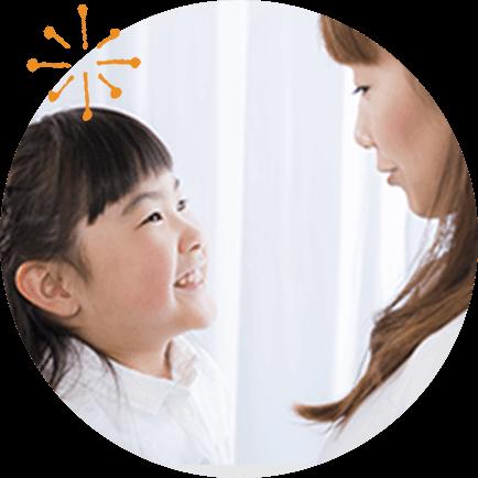 家庭・仕事と両立し学ぶ
